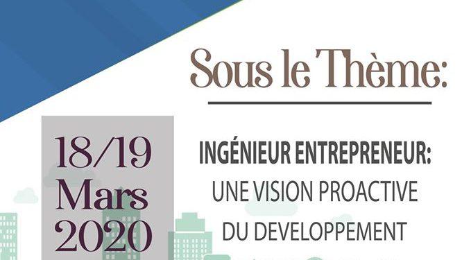 Forum Mines Entreprises 2020