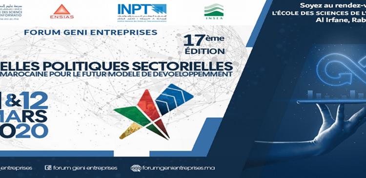 Nouvelles politiques sectorielles: Une vision marocaine pour le futur modèle de développement