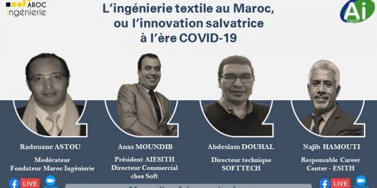L'ingénierie textile au Maroc, ou l'innovation salvatrice à l'ère COVID-19