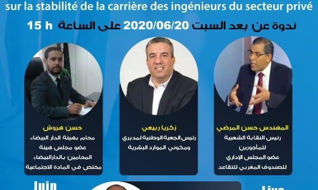 Covid-19 et la Stabilité des Carrières des Ingénieurs marocains