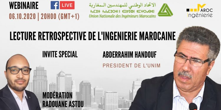 Lecture rétrospective de l'ingénierie marocaine